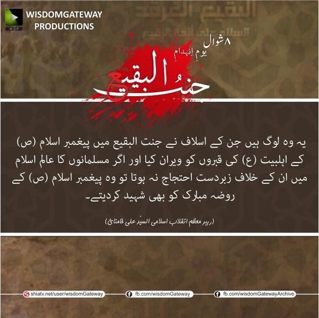 رہبر انقلاب اسلامی آیت اللہ سید علی خامنہ ای  نے فرمایا: